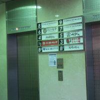 新宿@かまどか 新宿東口店