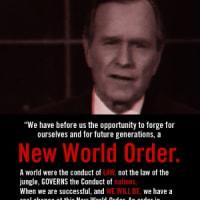NWO新世界秩序と言っているが彼らお得意のスピン(そらし情報)である【東インド会社新植民地主義】