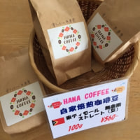 HANA COFFEE