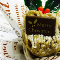 12/23〜12/25 Jazzy Christmas @ Sky Lounge