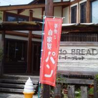 長岡ニュータウン運動公園の近くの手作りパン屋さん