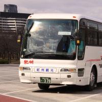 紀州観光バス