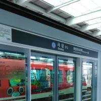 韓国二週間の旅