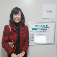 1月18日 大人の発達障害勉強会