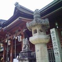 備後一宮 吉備津神社 市立大祭 へお参りに行きました。 ~広島じゃけん(10)