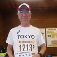 第31回多可町翠明湖マラソン