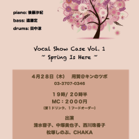 CHAKA�ץ�ǥ塼�� vocal show case �Τ��Τ餻