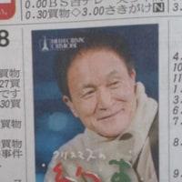 「クリスマスの約束2013」今夜放送!