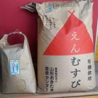 玄米のおすすめ