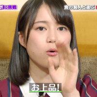 東京絶品神グルメ乃木坂46の食べるだけ
