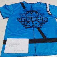 両津勘吉の制服プリントTシャツ
