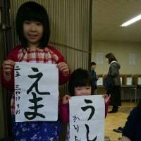 元日は、桜井神社へ初詣