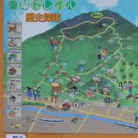 まち歩き伏0386  深草トレイル 歴史探訪マップ