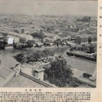 古の大阪街並み風景2枚続き 大きい画面