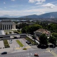 国連、ジュネーブ United Nations, Geneva