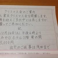 ペン字を書く