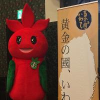 今日は昭和天皇陛下もお泊まりになられた岩手県公会堂で軽米町のエゴマを使った新商品の発表会でした。