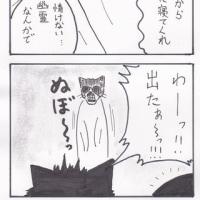 まっちゅる大王~幽霊編~(2)