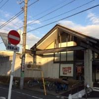 神戸屋キッチン上野毛店