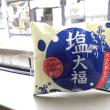 笠岡 姫路