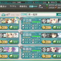 【艦これ】 新出撃クエ2つ消化