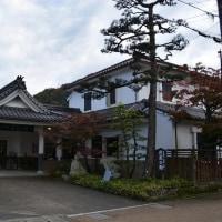 山中温泉:芭蕉の館