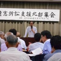 2016年9月度全党員会議