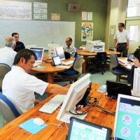 子育て支援センター愛称選定&小学校ICT教育視察