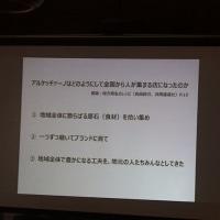 奥田シェフによる講話+料理教室@梅ヶ島