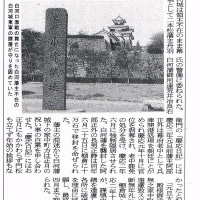 松宮輝明・戊辰戦争の激戦地を行く(29)