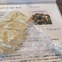 陽子ちゃんのポリパン教室でピザ