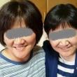 妹と過ごす最終日♪