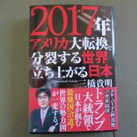 今、読んでる本