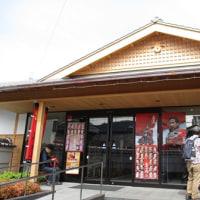九度山の「真田幸村」ゆかりの地を訪ねて。