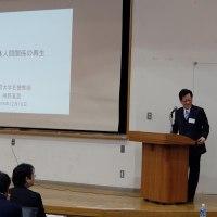 チャレンジコミュニティ大学10周年記念シンポジウムに参加しました