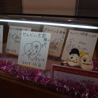 らーめん亭にしやま(新潟県新潟市)