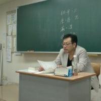 第10期 関西漢法苞徳之会 8月例会報告