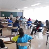 2/10 漢字検定試験を実施しました