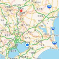2月3日(金) 茨城/古河ライブ ソールドアウトのお知らせ