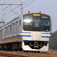 2017.3.19 E259系成田エクスプレス、255系しおさい、E257系おさんぽ成田・佐原号