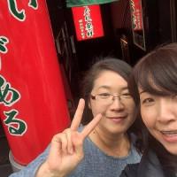 娘の日本滞在