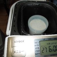 藤田保健衛生大が「アレルギーセンター」 診療科横断で難症対応/「シロカ」のホームベーカリーで食パンとヨーグルト作り