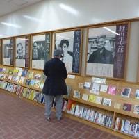 「市民文学館ことばらんど」へ