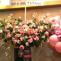 名古屋のお花