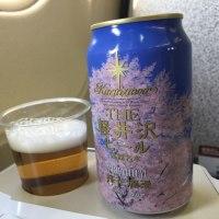 東京へ出張!