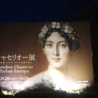 シャセリオー展(東京都上野 国立西洋美術館)