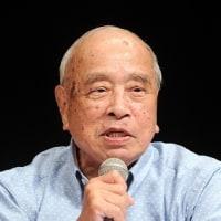 大田昌秀氏のご逝去を悼む