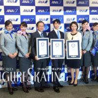 祝・羽生選手!ショート、フリー、総合の3つで、世界歴代最高得点がギネス公式記録に認定!