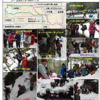 2017年2月 OSAC月例山行、宮指路岳報告の巻