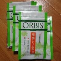 オルビス 甜茶シソエキス 3袋×2セット